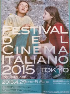 20150501-italiano-film